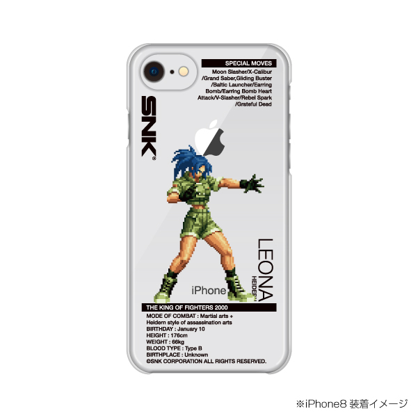 Select iPhone cover KOF2000 LEONA
