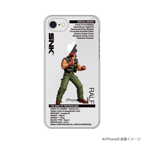 Select iPhone cover KOF2000 RALF