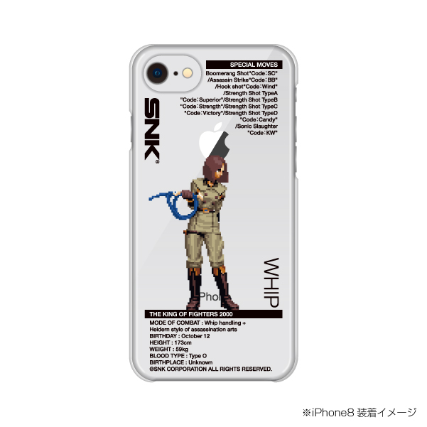 Select iPhone cover KOF2000 WHIP