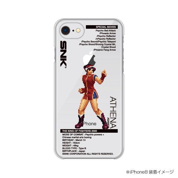Select iPhone cover KOF2000 ATHENA