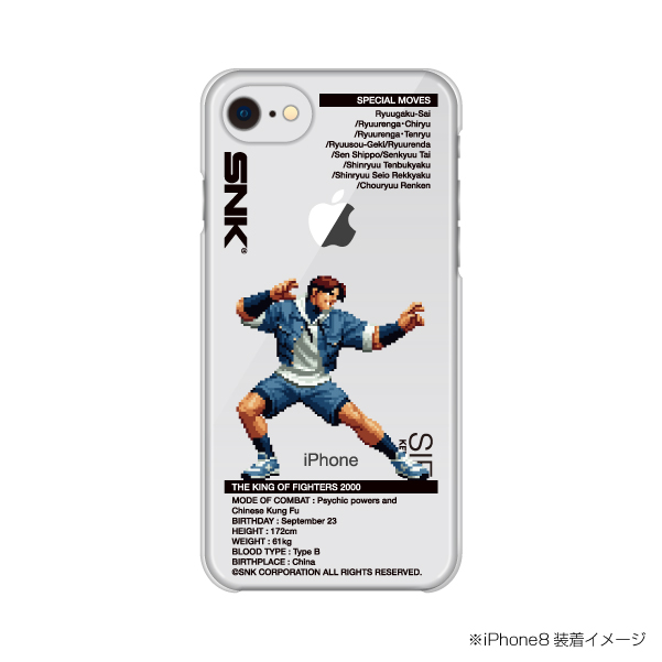 Select iPhone cover KOF2000 KENSOU