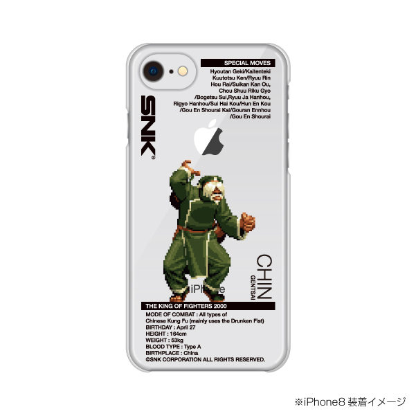 Select iPhone cover KOF2000 CHIN