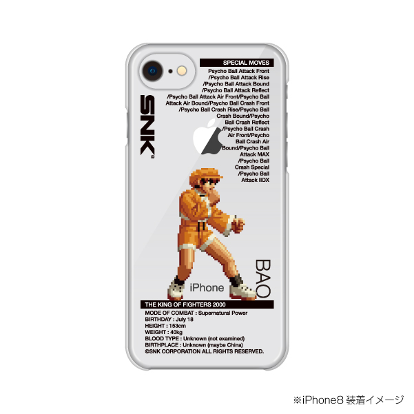 Select iPhone cover KOF2000 BAO