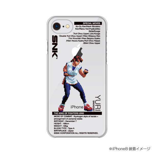Select iPhone cover KOF2000 YURI