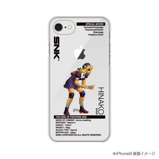 Select iPhone cover KOF2000 HINAKO