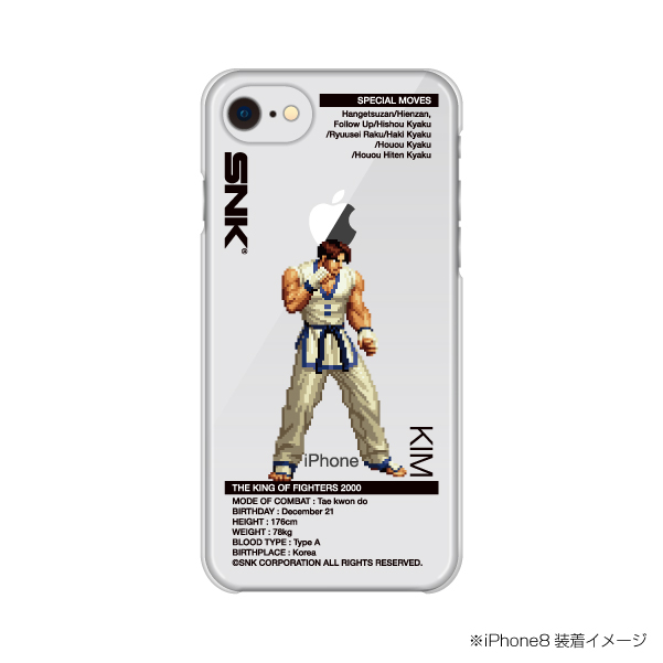 Select iPhone cover KOF2000 KIM