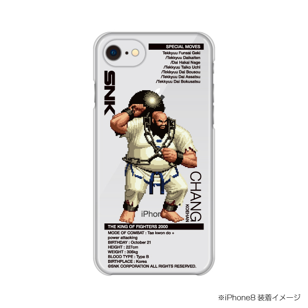 Select iPhone cover KOF2000 CHANG