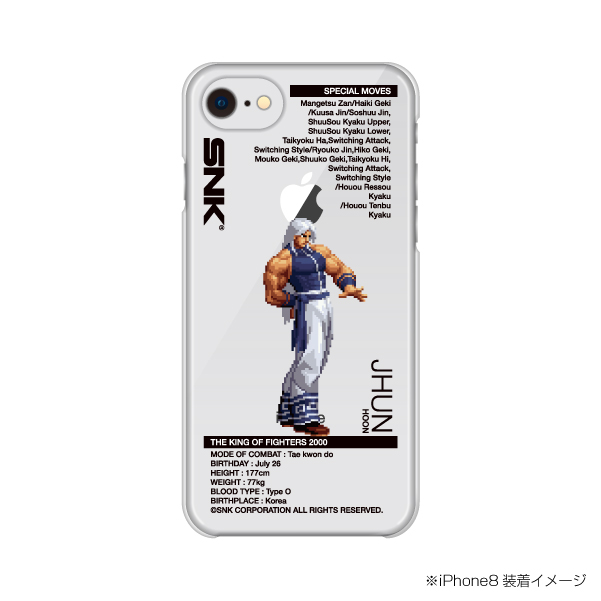 Select iPhone cover KOF2000 JHUN