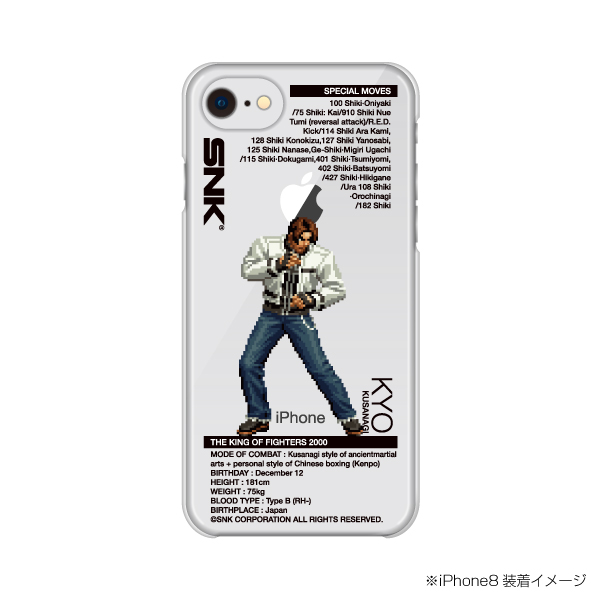 Select iPhone cover KOF2000 KYO