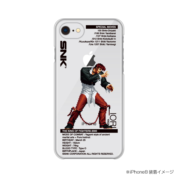 Select iPhone cover KOF2000 IORI