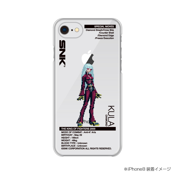 Select iPhone cover KOF2000 KULA