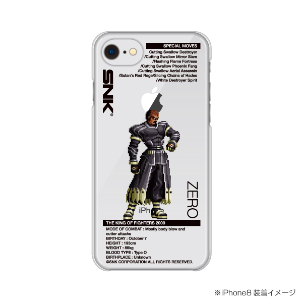 Select iPhone cover KOF2000 ZERO