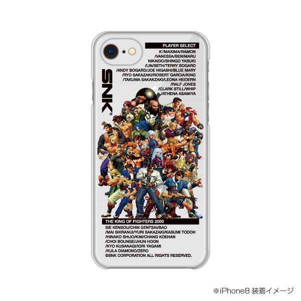 Select iPhone cover KOF2000 All Character