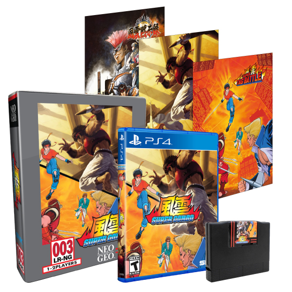 【特別販売】Fu'un Super Combo Classic Edition (PS4)
