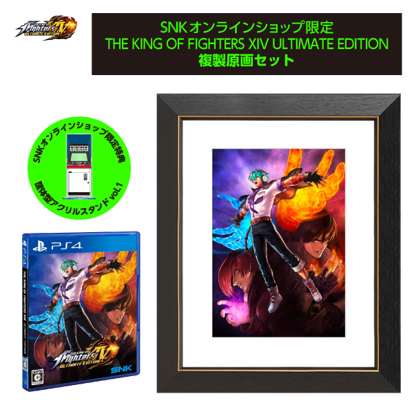 THE KING OF FIGHTERS XIV ULTIMATE EDITION 複製原画セット - PS4