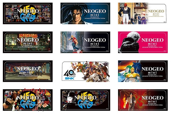 NEOGEO mini Character stickers (4 pcs) ※ランダム