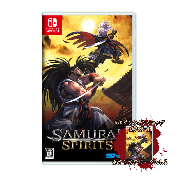SAMURAI SPIRITS Nintendo Switch