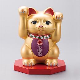金持神社ご祈祷の金持金財招き猫