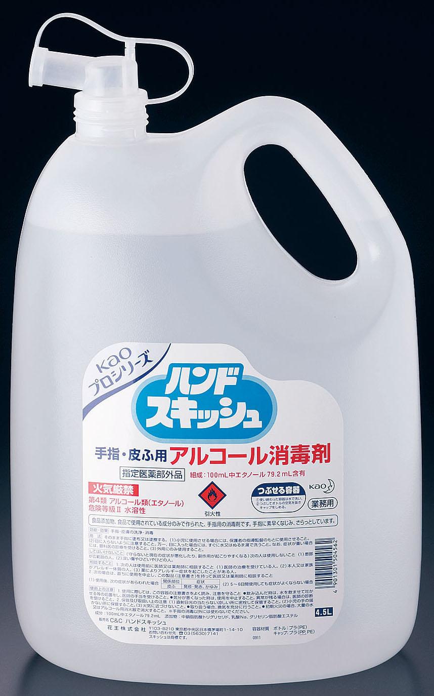 用 アルコール 液 業務 消毒