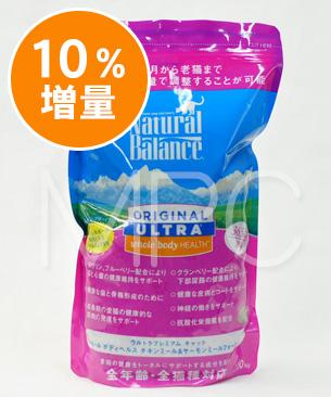 ナチュラルバランス【10%増量】CAT オリジナルウルトラホールボディヘルスキャットフード-1kg