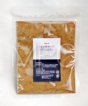 【2位-(8)】本物の味 さんま節削り粉 30g/409円
