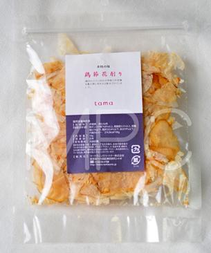 【2位-(2)】鶏節花削り 16g/550円