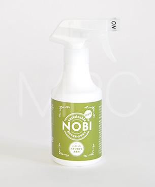 スタッフも愛用「NOBI消臭スプレー」の販売はこちら