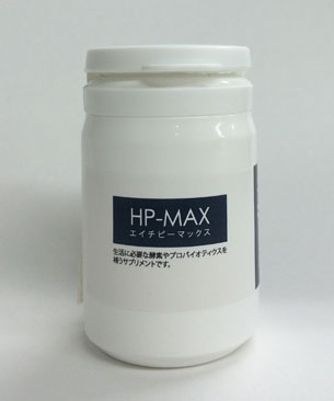POCHI HP・MAX(猫用)