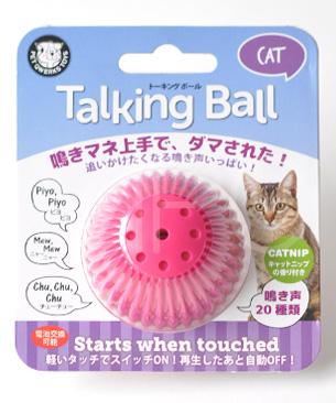 トーキングボール 【数量限定品】 猫用
