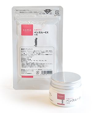 酸化マグネシウムを含み、健康的な排便を維持するサプリメント『ベンスルーEX』