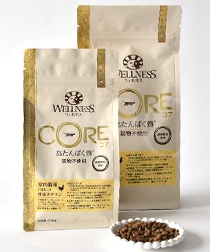 《2.26kgサイズ登場》ウェルネス コア 穀物不使用 室内猫用 骨抜きチキン