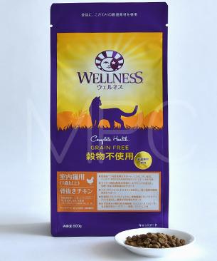 【14位-(2)】ウェルネス 穀物不使用 室内猫用 骨抜きチキン