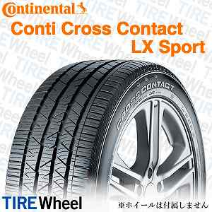 4本セット 2019年製 235/55R19 101H 2本 2018年製 255/50R19 107H XL 2本 MOE SSR コンチネンタル コンチ クロス コンタクト LX スポーツ CONTINENTAL Conti Cross Contact LX SPORT Mercedes-Benz(ベンツ) 新品