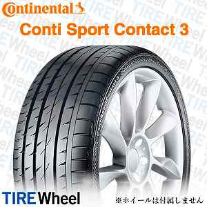 4本セット 2019年製 255/45R19 (100Y) 2本 2018年製 285/40R19 (103Y) 2本 N0 コンチネンタル コンチ スポーツ コンタクト 3 CONTINENTAL Conti Sport Contact 3 CSC3 Porsche(ポルシェ) 新品