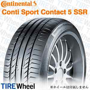 4本セット 2018年製 225/40R19 89Y 2本 2019年製 255/35R19 92Y 2本 ★ SSR コンチネンタル コンチ スポーツ コンタクト 5 CONTINENTAL Conti Sport Contact 5 CSC5 BMW 新品