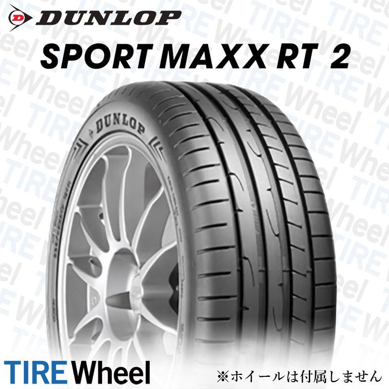 285//40R20 108Y Pneumatico Estivo Dunlop SP Sport Maxx RT 2 XL MFS