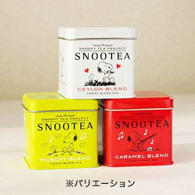 SNOOTEA(スヌーティー) 2缶セット -LET'S CHEER!-