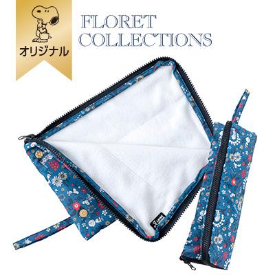 【おかいものSNOOPYオリジナル】FLORET折りたたみ傘ケース
