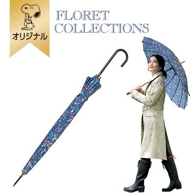 FLORET長傘