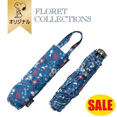 【おかいものSNOOPYオリジナル】FLORET折りたたみ傘