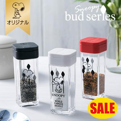 【おかいものSNOOPYオリジナル】スパイスボトルS
