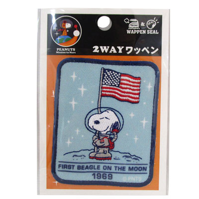 スヌーピー Mission to Mars 2WAYワッペン (USA)