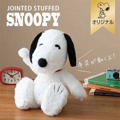 【おかいものSNOOPYオリジナル】 SNOOPYポーズぬいぐるみ