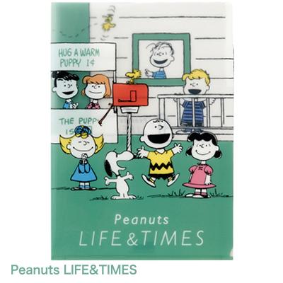 Peanuts LIFE&TIMES クリアファイルA4
