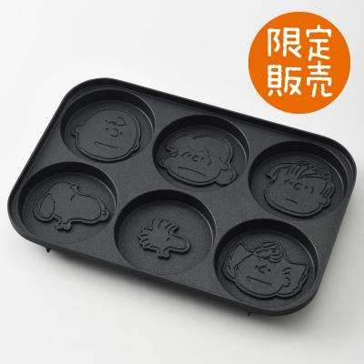BRUNO コンパクトホットプレート用パンケーキプレート(PEANUTS)