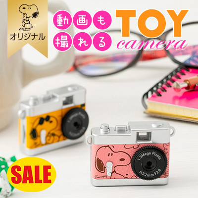 【おかいものSNOOPYオリジナル】デジタルトイカメラ