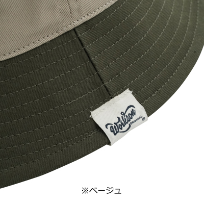 PEANUTS Lifework Design SWITCH PATTERN HAT
