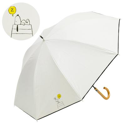 スヌーピー 晴雨兼用刺繍長傘