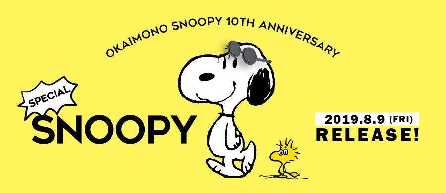 SPECIAL SNOOPY COMING SOON...