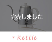 Ellectric Kettle